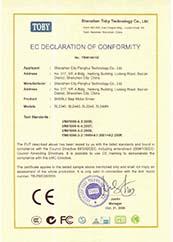 申力步进驱动器CE认证